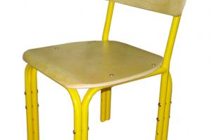 СКИДКА на стул Яшка!